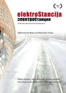 elektroStancija